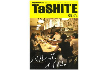 TaSHITE