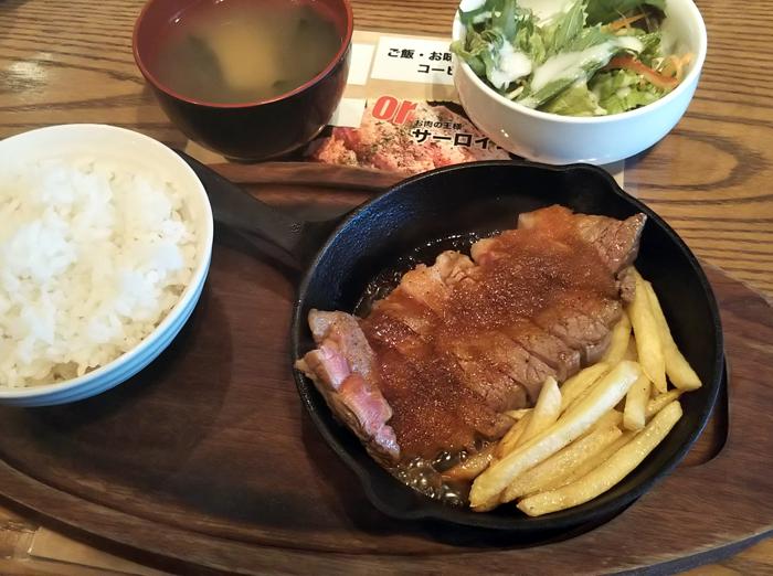 肉バル DODONPA サーロインステーキランチ150g 980円
